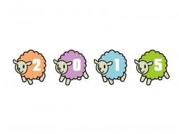 無料】2015年・羊、未 ... : 2015年 イラスト : イラスト
