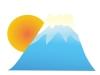 日の出と富士山の年賀状イラスト