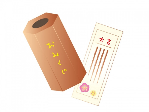 おみくじ(大吉)の年賀状イラスト