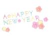 かわいいHappyNewYearの文字の年賀状イラスト