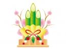 梅と門松の年賀状・お正月イラスト