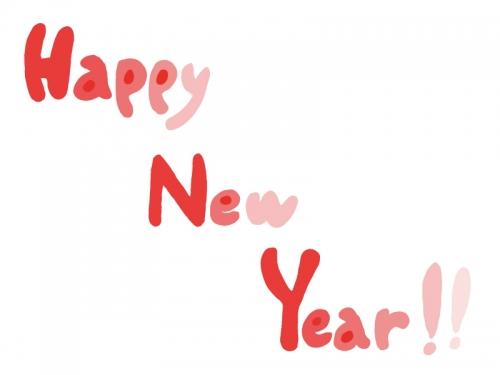 かわいいHappyNewYearの文字の年賀状イラスト03