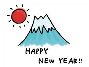 Happynewyearの文字と富士山の年賀状イラスト 年賀状の無料