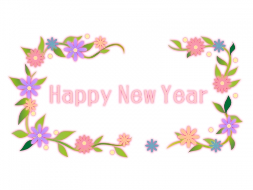 HappyNewYearと花の飾り枠の年賀イラスト