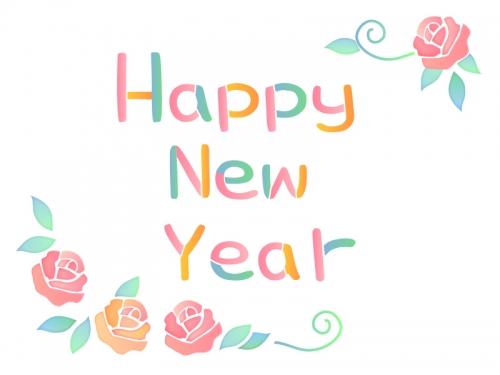 ステンシル風HappyNewYearの年賀イラスト