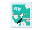 ツルと賀春の切手風フレームの年賀イラスト