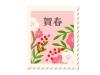 南天の実と梅の花の切手風フレーム年賀イラスト