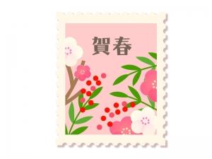 南天の実と梅の花の切手風フレーム年賀イラスト 年賀状の無料