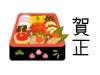 おせち料理と賀正の年賀イラスト