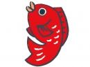 鯛の年賀状イラスト