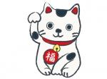 招き猫の年賀状・お正月イラスト
