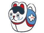 縁起物の猫の置物の年賀状イラスト