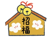 招福の絵馬の年賀状イラスト