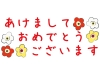 あけましておめでとうの文字と梅の年賀状イラスト