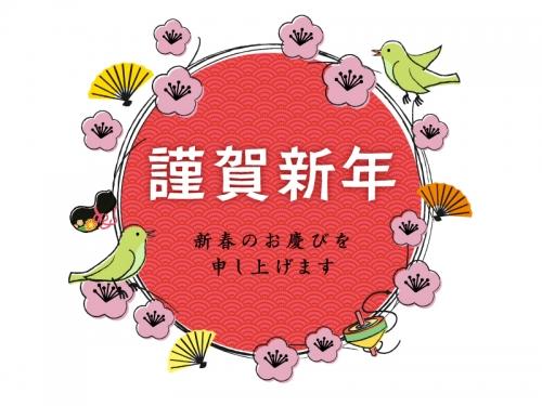 梅と鶯のリース・版ズレ風「謹賀新年」年賀イラスト