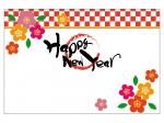 梅と「HappyNewYear」の横向き年賀状はがきテンプレート