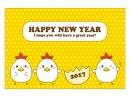 かわいい酉と「HappyNewYear」の年賀状はがきテンプレート