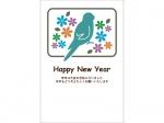 シンプルな小鳥のシルエットの年賀状はがきテンプレート