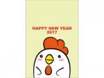 ポップな酉と「HappyNewYear」の年賀状はがきテンプレート