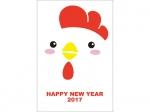 アップの酉と「HappyNewYear」の年賀状はがきテンプレート