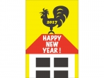 風見鶏のシルエットと「HappyNewYear」の年賀状はがきテンプレート