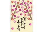 梅の花が満開になった年賀状はがきテンプレート