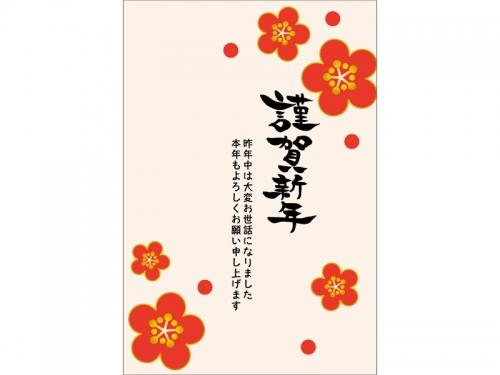梅の花と「謹賀新年の年賀状はがきテンプレート