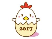 卵の殻に入ったかわいいニワトリの年賀状イラスト