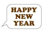 吹き出しの「HAPPY NEW YEAR」の年賀イラスト