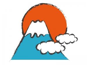 日の出と富士山の年賀状イラスト03 年賀状の無料テンプレートやイラスト