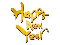 筆で書いた金色の「HappyNewYear」の文字の年賀状イラスト