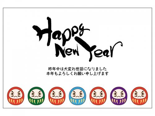 カラフルなだるまと「HappyNewYear」の年賀状はがきテンプレート