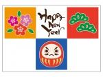 梅と松とだるまと「HappyNewYear」の年賀状はがきテンプレート