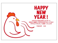 かわいい酉と「HappyNewYear」の年賀状はがきテンプレート02