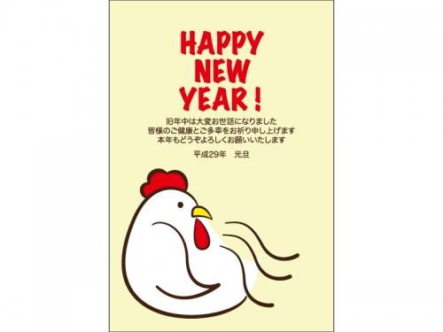 かわいい酉と「HappyNewYear」の年賀状はがきテンプレート03