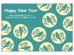 小鳥と花のシルエットの年賀状はがきテンプレート