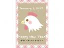 パステル風シンプルでかわいい酉の年賀状はがきテンプレート
