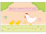 絵本風のかわいい酉の年賀状はがきテンプレート02