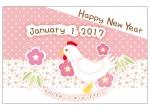 かわいいパステル調の酉と梅の年賀状はがきテンプレート