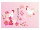 かわいい二匹の酉と梅の年賀状はがきテンプレート