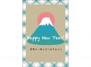 富士山の日の出と「HappyNewYear」の年賀状はがきテンプレート
