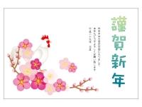「謹賀新年」と酉と梅の年賀状はがきテンプレート