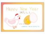 かわいいニワトリとヒヨコのHappyNewYearの年賀状イラスト