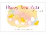 メルヘンタッチのヒヨコの年賀状はがきテンプレート