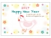 花フレームのニワトリの年賀状はがきテンプレート