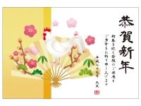 梅の扇子とニワトリの年賀状はがきテンプレート