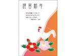 梅の花とニワトリと「恭賀新年」の年賀状はがきテンプレート