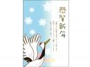 鶴と雪の年賀状はがきテンプレート