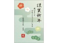 梅と松の「謹賀新年」の年賀状はがきテンプレート