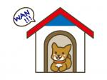 犬小屋と犬の年賀状イラスト